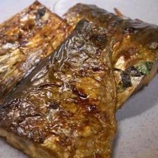 塩サバの山椒焼き