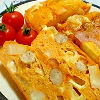 米粉でお食事ケーキ『ケークサレ』。イタリアン風☆