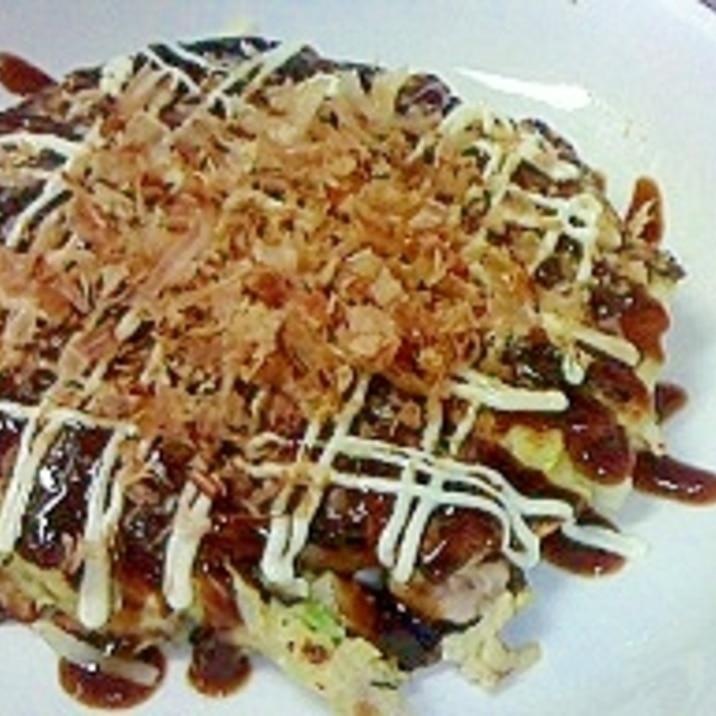 人気 お好み焼き レシピ