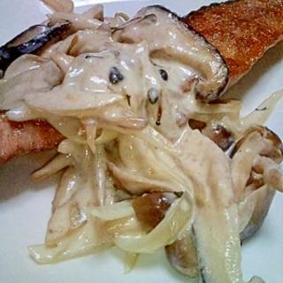鮭のムニエルきのこクリームソース