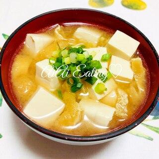 ♡簡単汁物♪あげと豆腐の味噌汁♡