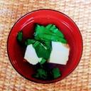 木綿豆腐とほうれん草のすまし汁