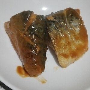 臭みが無くて食べやすい!圧力鍋deサバの味噌煮
