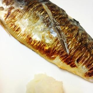 フライパンでふっくら焼き魚☆焼き塩サバ