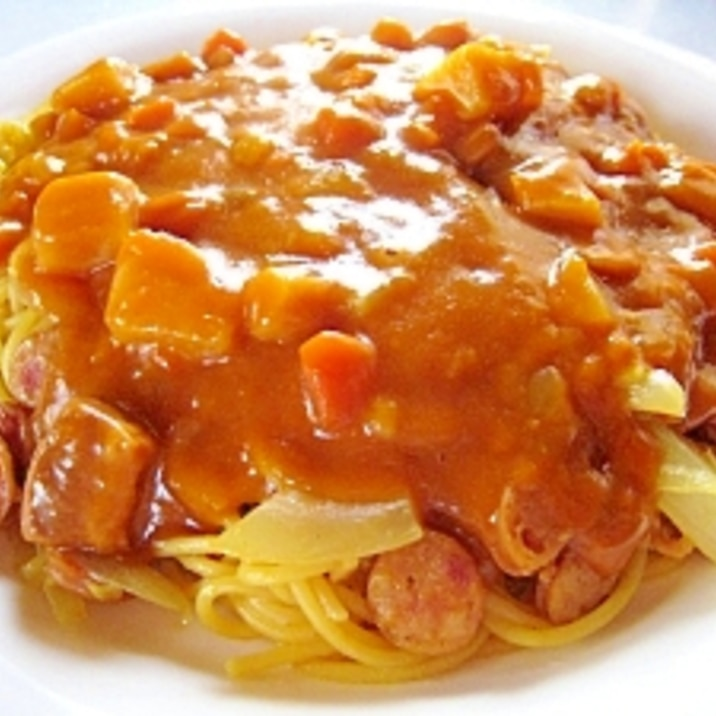 簡単カレースパゲッティー
