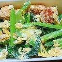 小松菜と明太子と粉チーズの和風卵炒め