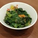 小松菜のごまキムチ和え