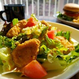 【独居自炊】マックナゲットでマスタードサラダ