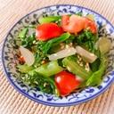 レンジで簡単♪小松菜とトマトの中華和え