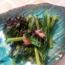 ひじきとベーコンと青梗菜の和え物