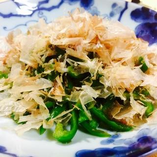 【ガサツ料理】シンプルかつ最高のピーマン炒め