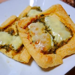 【あと1品のおつまみに!】だしとお揚げのチーズ焼き