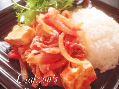豆腐と豚肉のトマト煮 ☆ワンプレートランチに♡