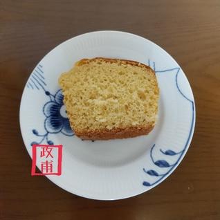 政甫のメープルパウンドケーキ