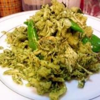 鶏むね肉と温野菜のジェノベーゼ