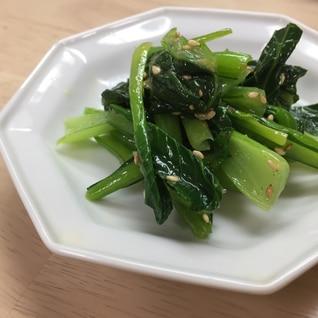 ダシダで簡単!小松菜のナムル