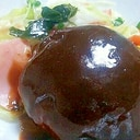 デミグラスソース缶で鶏バーグ(^^)