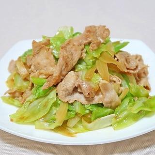 キャベツと豚肉の回鍋肉風炒め★減塩・低カリウム志向
