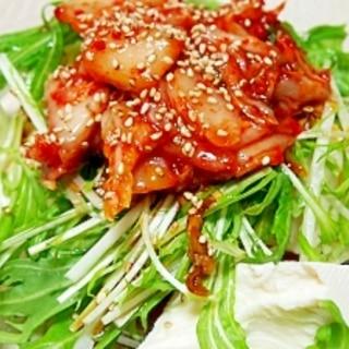 豆腐と水菜のキムチサラダ