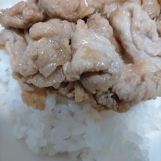 豚肉だけで美味しい豚丼