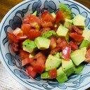 アボカドトマト