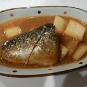 簡単美味しい♡サバの味噌煮