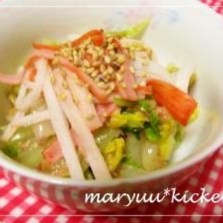 白菜のうまうまサラダ♪