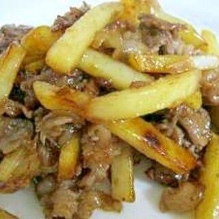 ガラムマサラ☆牛肉とジャガイモのスパイシー炒め