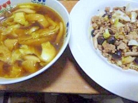 ひき肉白菜しめじのエスニック炒め・カレースープ添