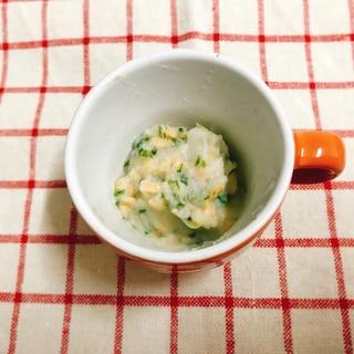 【離乳食後期】里芋とひきわり納豆の和風だし和え