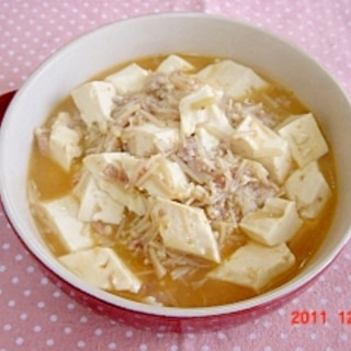 中華風!肉豆腐♪