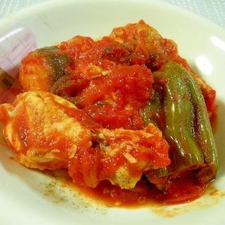 手羽元とピーマンのトマト煮