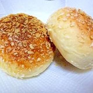 HBふっくら☆揚げないカレーパン