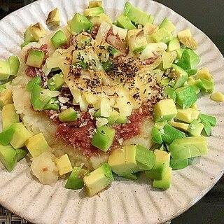 アンチョビとアボカドのポテトサラダ