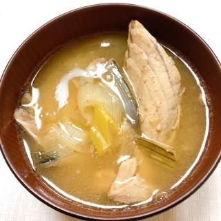 イナダ1匹調理→②イナダのアラ汁