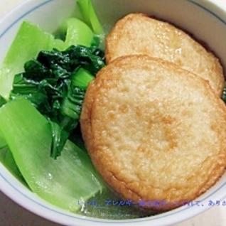 さつま揚げとチンゲン菜の塩麹煮