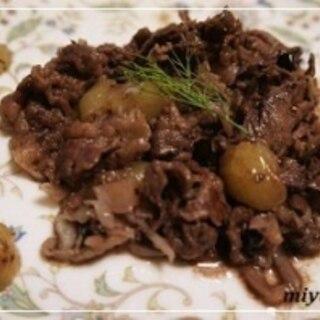 牛肉とぶどうの赤ワイン煮