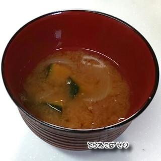 ☆かぼちゃと玉ねぎのほんのり甘いお味噌汁☆