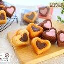 苺&チョコのダブルハートケーキ【No.481】