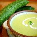 夏野菜!ズッキーニのポタージュスープ