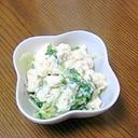 簡単にあと一品♪水菜と豆腐のごまドレッシングサラダ