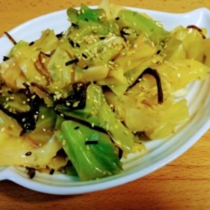 固めのキャベツが簡単、美味しい一皿に!簡単酢を加えて爽やかにしました。