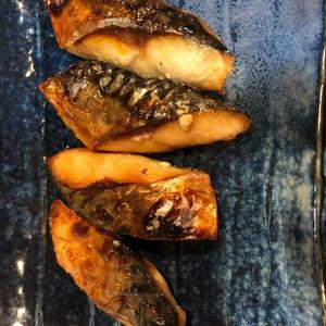 お弁当用 冷凍鯖の塩焼き