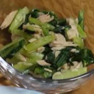 1才からの小松菜のツナ和え