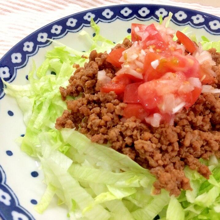 メキシコ風タコライス★本場の味を食べやすく!