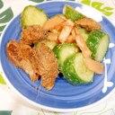 胡瓜の1番おいしい食べ方♪糠いわしと胡瓜の和え物