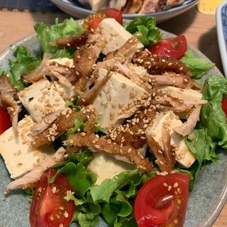 サラダチキンと豆腐の中華風サラダ