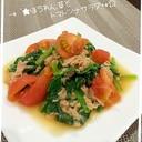 簡単☆ほうれん草とトマトツナの彩りサラダ♪