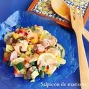 サルピコン(スペイン風魚介のマリネ)