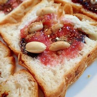 ピーチメルバとピーナツとチョコの胡桃デニッシュパン